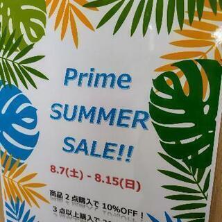8/7~prime SUMMER SALE!
