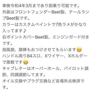 【ネット決済】XJR400  4HM