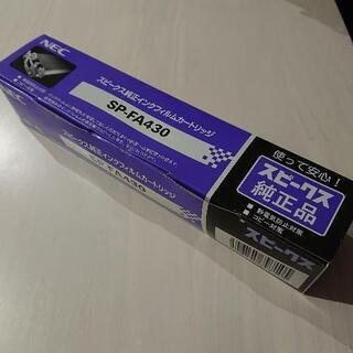 NEC スピークス純正インクフィルムカートリッジ SP-FA430