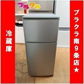 C1078 日立 HITACHI  冷蔵庫 2003年製 R-8...