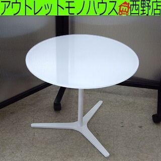 サイドテーブル ガラステーブル ガラス テーブル ミニ 小さめ ...