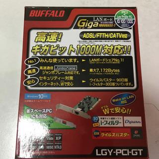 buffalo lanボード lgy−pci–gt