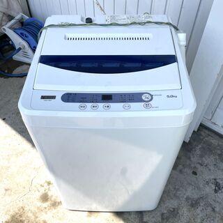 美品 ヤマダ電機 全自動電気洗濯機 5.0kg 2019年製 Y...