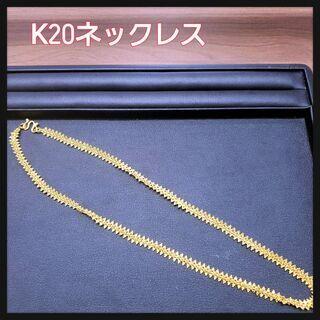 【鹿沼・買取】貴金属|K20ネックレスをご紹介