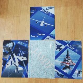 【ネット決済】自衛隊クリアファイル