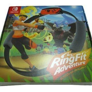 Nintendo Switch リングフィット アドベンチャー ...