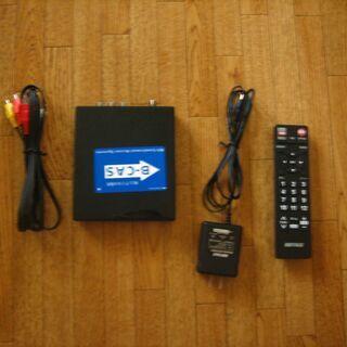 地デジチューナー BUFFALO DTV-S100