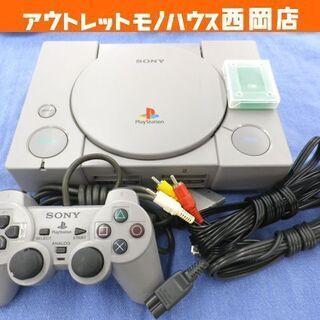 プレイステーション PS1 SCPH-7000 ソニー プレステ...