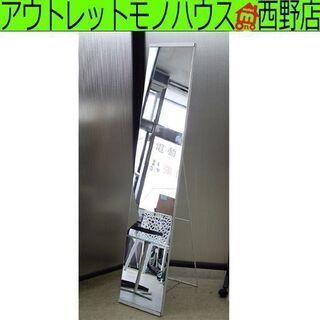 姿見 鏡 ミラー 全身鏡 白 ホワイト 札幌 西野店