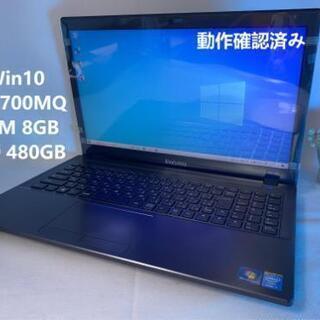 ノートパソコン i7 ram8gb