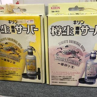 KIRIN キリン 樽生専用サーバー 家庭用 ビールサーバー お...