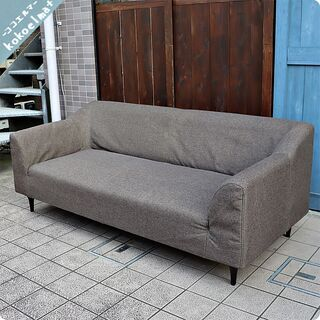 Francfranc(フランフラン)のARBRE sofa(アー...