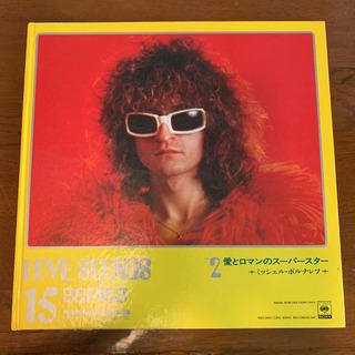 【ネット決済】レコード ミッシェル・ポルナレフ「LOVE SOU...