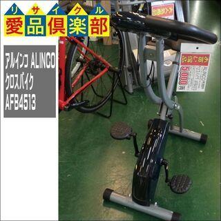 【愛品倶楽部柏店】アルインコ(ALINCO) クロスバイク AF...