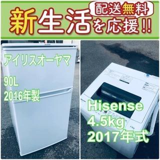 送料無料❗️新生活応援セール⭐️初期費用を限界まで抑えた冷蔵庫/...