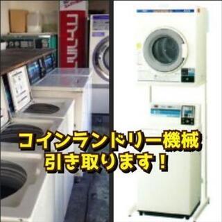 【📞テレワーク】【💰高収入で🔰簡単やりやすい🔰】【🏭業務用機械の...