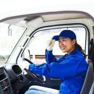 軽貨物宅配ドライバー!週払い、前借り有り