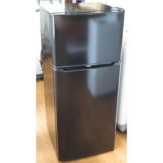 ♪Haier/ハイアール 冷蔵庫 JR-N130A 130L 2...