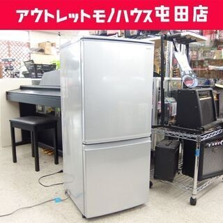 2ドア冷蔵庫 137L 2018年製 100Lクラス つけかえど...