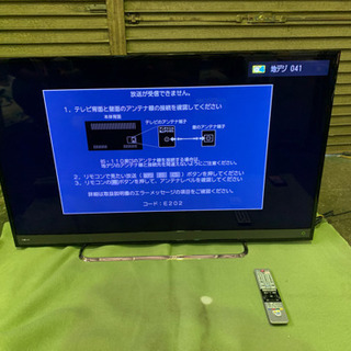 東芝 50V型 4K 液晶テレビ REGZA  50M500X ...