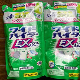 ワイドハイター EXパワー 漂白剤 詰め替え 大サイズ 880m...
