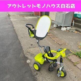 litlle tikes 4in1 Trike 三輪車 スマート...