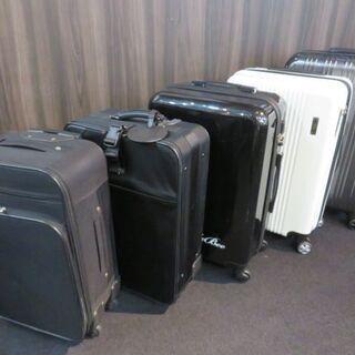 美品 3~4泊用スーツケースどれでも1800円均一!!