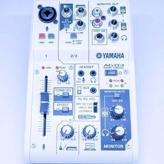 【※ほぼ新品】YAMAHA AG03