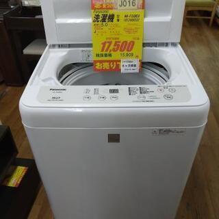 J016  早い者勝ち!6ヶ月保証★5K洗濯機★Panasoni...