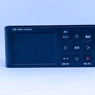 【※美品】I-O DATA キャプチャーボード