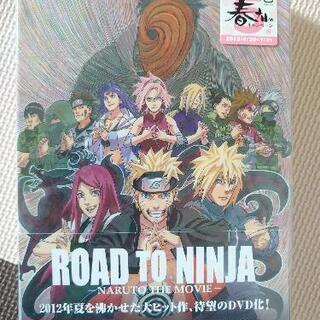 NARUTO ROAD TO NINJA映画DVD