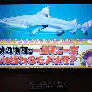液晶TV 32インチ 三菱 LCD-32LB4A スタンド無 ②