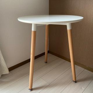 【ネット決済】イームズ風 テーブル