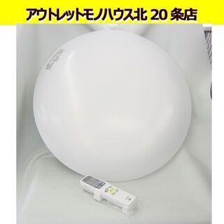 LED シーリングライト ~8畳 2016年 日立 電球色〜昼光...