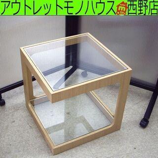 サイドテーブル ガラステーブル スクエア ガラス テーブル 札幌...