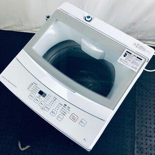 【ネット決済・配送可】ニトリ 洗濯機 一人暮らし 中古 2019...