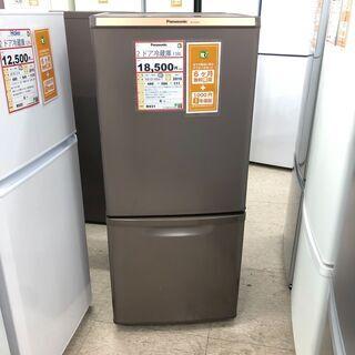 冷蔵庫 探すなら「リサイクルR」❕2ドア冷蔵庫❕ ゲート付き軽ト...