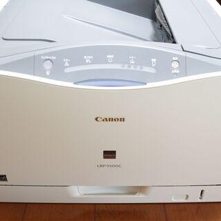 Canon レーザープリンター LBP-9100C