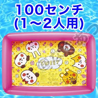 新品家庭用プール どうぶつのこども角プールピンク100センチ