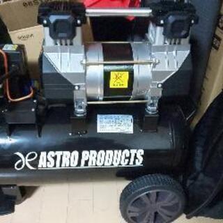 アストロプロダクツ ハイスピードエアーコンプレッサー30L エア...