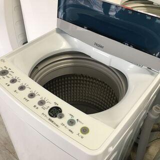 ハイアール4.5K洗濯機 2020年製 使用3回 分解クリーニング済!