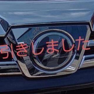 【ネット決済・配送可】エンブレム メッキ枠