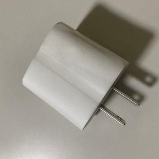 【ネット決済】20W iPhone 急速充電器 PD充電  アダ...