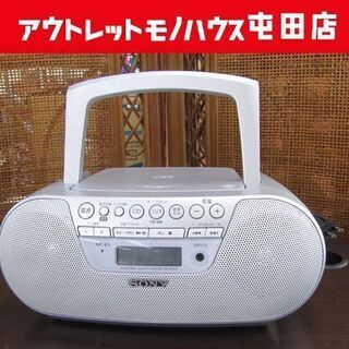 SONY CDラジカセ FM/AMラジオ 小型で充分!コンパクト...