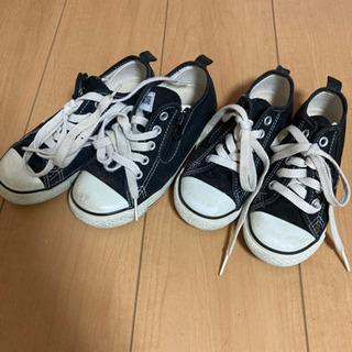 【ネット決済】converseの靴
