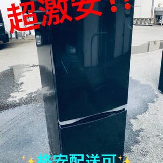 ET378番⭐️TOSHIBA冷凍冷蔵庫⭐️ 2018年製