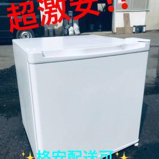 ET379番⭐️maxzen1ドア冷蔵庫⭐️ 2019年式