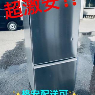 ET380番⭐️AQUAノンフロン冷凍冷蔵庫⭐️