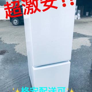 ET381番⭐️ アイリスオーヤマノンフロン冷凍冷蔵庫⭐️2018年製