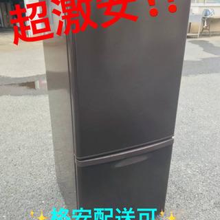 ET382番⭐️Panasonicノンフロン冷凍冷蔵庫⭐️